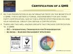 certification of a qms1