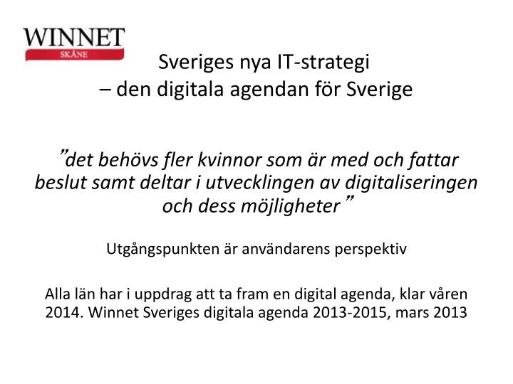 Sveriges nya IT-strategi