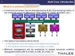 multi core introduction4