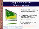 1 cognitive domain comprehension