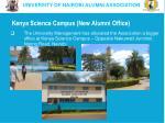 kenya science campus new alumni office