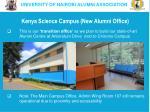 kenya science campus new alumni office1