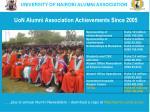 uon alumni association achievements since 2005