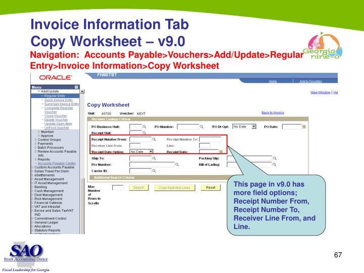 Invoice Information Tab