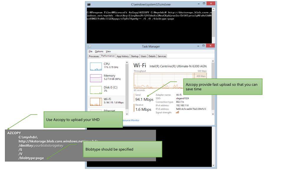 PPT - How to Upload and attach VHD PowerPoint Presentation