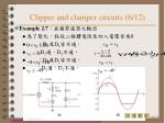 clipper and clamper circuits 6 12