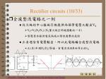 rectifier circuits 10 33