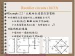 rectifier circuits 16 33
