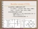 rectifier circuits 17 33