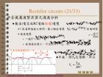 rectifier circuits 21 33
