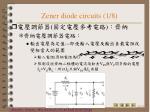 zener diode circuits 1 8