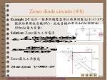 zener diode circuits 4 8