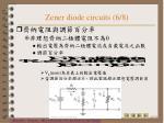zener diode circuits 6 8