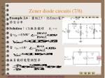 zener diode circuits 7 8