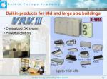 daikin products for mid and large size buildings