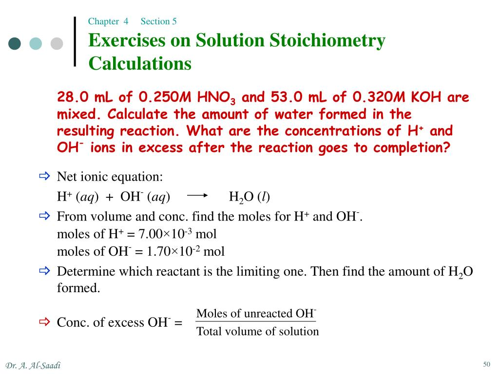 PPT - Chapter 4 Reactions in Aqueous Solutions PowerPoint