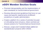 egov member section goals