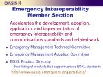 emergency interoperability member section