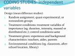 coding studies independent variables1