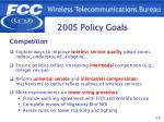 2005 policy goals1