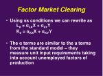 factor market clearing1