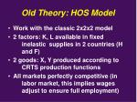 old theory hos model