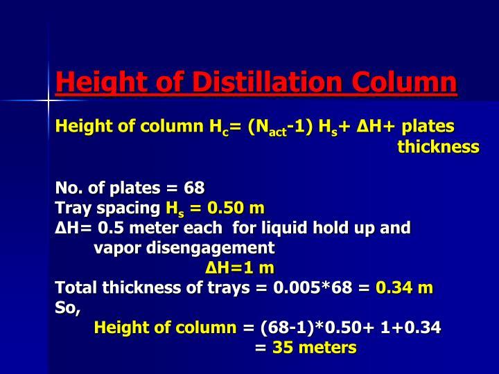 Height of Distillation Column