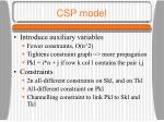 csp model1