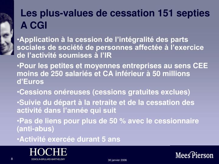 Les plus-values de cessation 151 septies A CGI