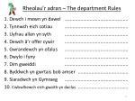 rheolau r adran the department rules