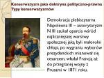 konserwatyzm jako doktryna polityczno prawna typy konserwatyzm w4