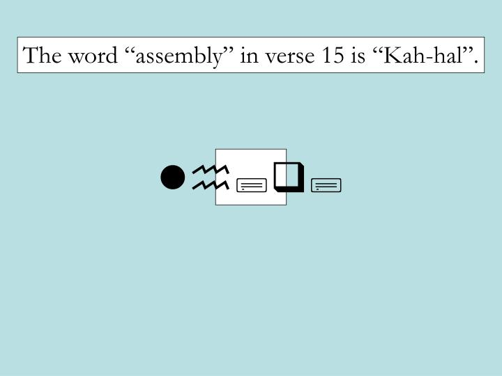 """The word """"assembly"""" in verse 15 is """"Kah-hal""""."""