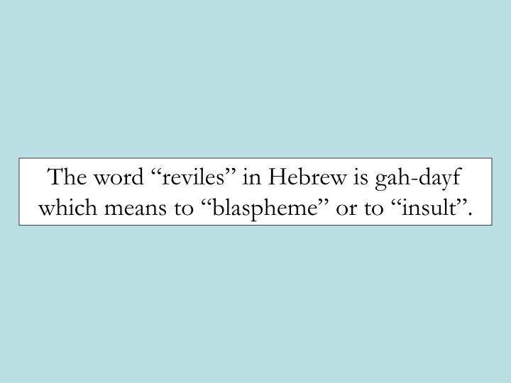 """The word """"reviles"""" in Hebrew is gah-dayf which means to """"blaspheme"""" or to """"insult""""."""