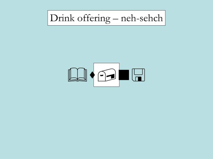 Drink offering – neh-sehch