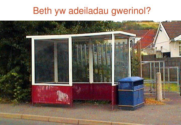 Beth yw adeiladau gwerinol?