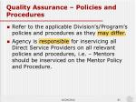quality assurance policies and procedures