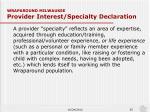 wraparound milwaukee provider interest specialty declaration1