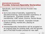 wraparound milwaukee provider interest specialty declaration2