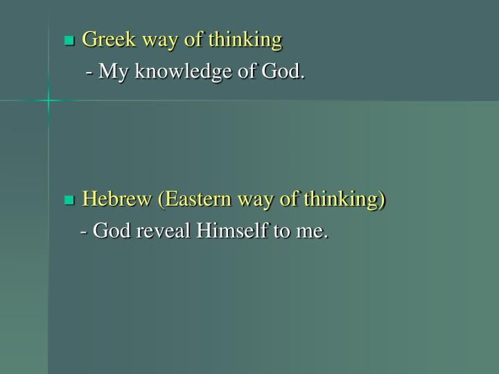 Greek way of thinking