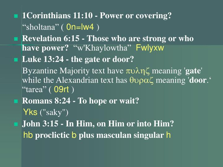 1Corinthians 11:10 - Power or covering?