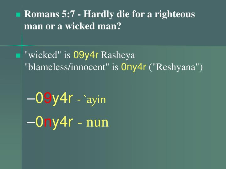 Romans 5:7 - Hardly die for a righteous man or a wicked man?
