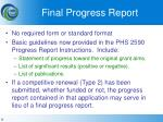 final progress report