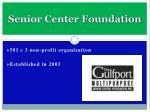 senior center foundation1