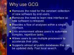 why use gcg