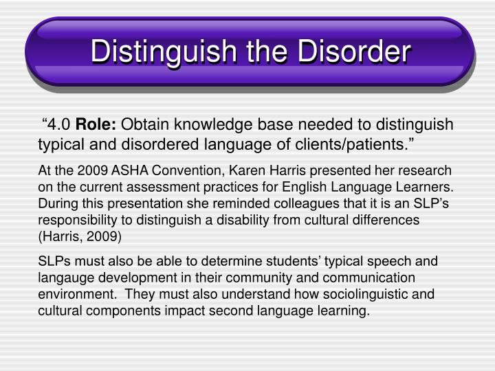 Distinguish the Disorder