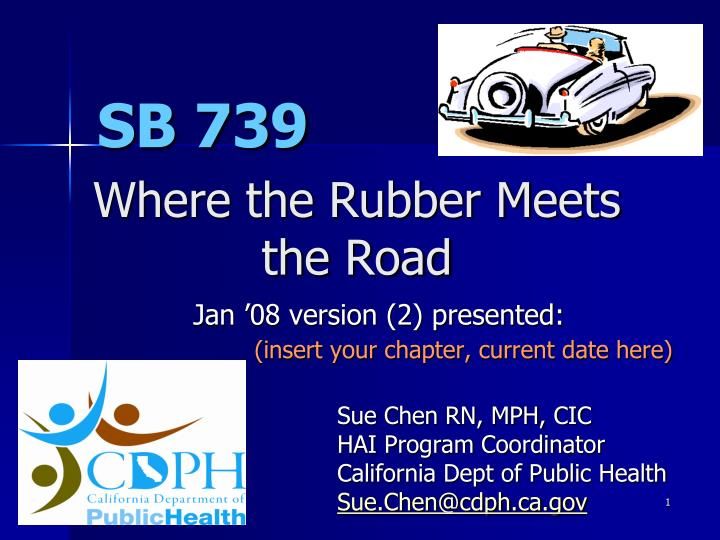 where the rubber meets the road n.