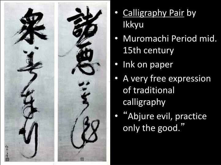 Calligraphy Pair