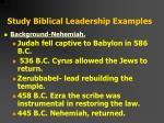 study biblical leadership examples1