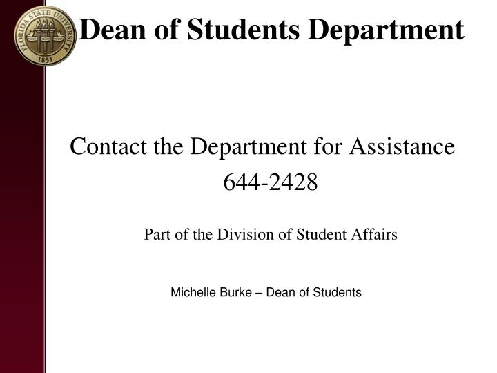 Dean of Students Department