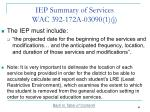 iep summary of services wac 392 172a 03090 1 j